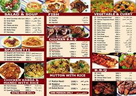 cuisine restaurants hadramout restaurants for food home colombo sri lanka