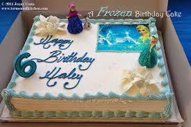 tormented kitchen frozen cake