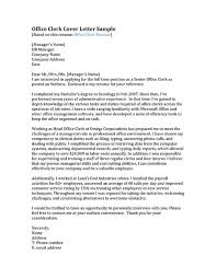 cover letter examples administrative assistant great good cover