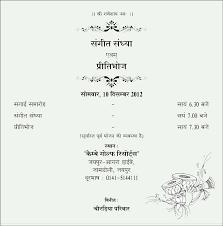 wedding card matter wedding invitations amazing wedding cards invitation matter