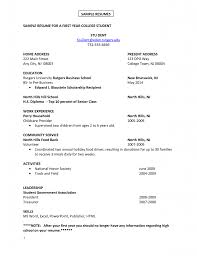 resume example education listing education on resume examples free resume example and sample resume for a first year college student with skills ms office and list of education