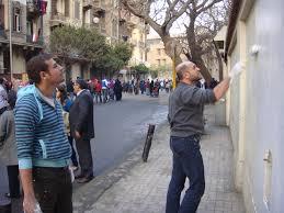 file people painting 2 flickr al jazeera english jpg