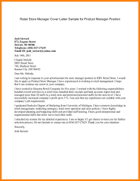 Cover Letter Covering Letter For 9 Retail Manager Covering Letter Offecial Letter