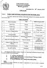 official gazetted holidays in pakistan 2018 web pk