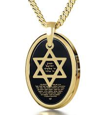 bar mitzvah gifts 14k gold shema pendant get this unique gift now from ahuva