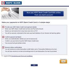 Idea Cellular Bill Desk Uppclonline Com Uppcl Online Bill Payment Elect