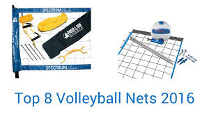 8 best volleyball nets 2016 youtube