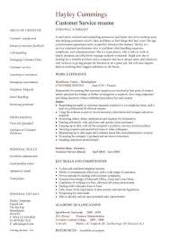 Sample Of Good Resume by The 58 Best Images About Work On Pinterest High Resume