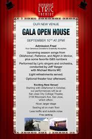 gala open house lyric theatre of san jose
