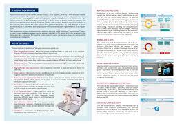 nephrotron brochure 2 greyfalcon healthcare catálogo pdf