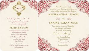 Indian Wedding Cards In India Invitation Cards India Paperinvite