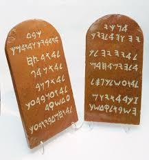 second commandment means no idols