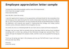 12 appreciation letter to employees scholarship letter