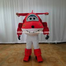 halloween airplane costume airplane costume airplane costume suppliers and