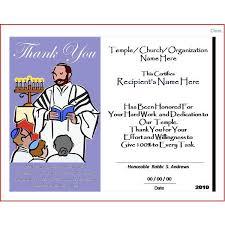 church certificate word doc printable