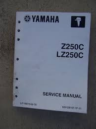 2003 yamaha outboard motor z250c lz250c service manual more boat