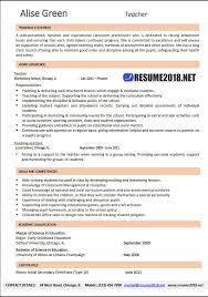 teacher resume 2018 examples resume 2018