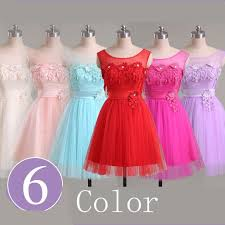 Begonia Bridesmaid Dresses The 25 Best Ideas About Begonia Bridesmaid Gowns On Pinterest