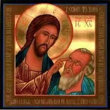 Jesus Healed The Blind Man Jesus Heals Blind Man Christ Church North Atlanta
