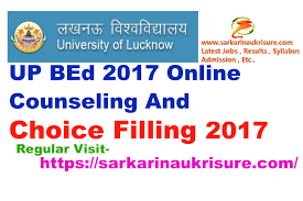 up bed 2017 online counseling and choice filling latest jobs