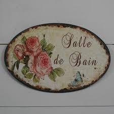 deco de charme accessoires de salle de bain décoration style maison de charme