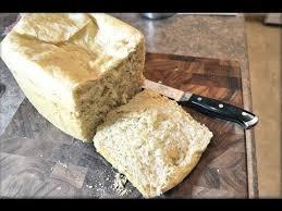 Rosemary Garlic Bread Machine Recipe How To Make Rosemary Bread Breadmaker Bread Machine