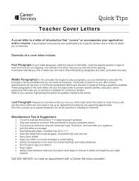 art teacher resume examples hitecauto us