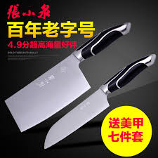 luxury kitchen knives luxury gift kitchen accessories kitchen knives with quality black