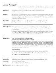 Excellent Customer Service Skills Resume List Of Customer Service Skills For Resume Resume Template And