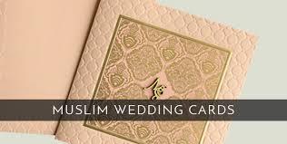 Islamic Wedding Cards Wedding Cards Indian Wedding Invitations 123weddingcards
