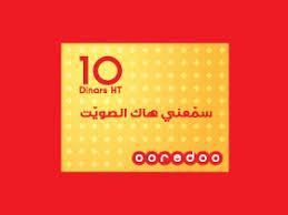 siege tunisie telecom particuliers ooredoo tunisie