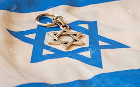 Israels Flag Star Of David Jewish Religion Symbol On Israel Flag Stock Image