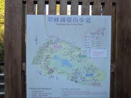 Green Circle Trail Map Cueifong Lake Circle Trail Taiwan Fun Times