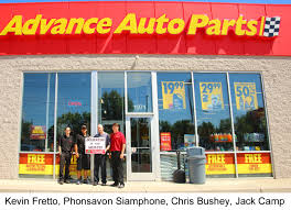 july advance auto parts 1971 nys route 104 ontario ny