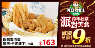 r駸ultat cap cuisine pchome商店街