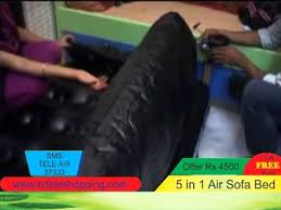 Air Sofa 5 In 1 Bed Tv Teleshopping Air Sofa Bed 5 In1 Youtube