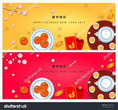 New Year Fruit Decorations by Illustration Vector Happy Chinese New Year Stock Vector 558667438