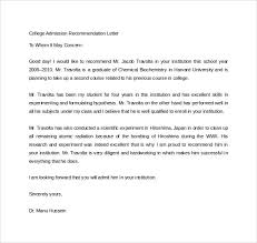 best solutions of college admission recommendation letter sample