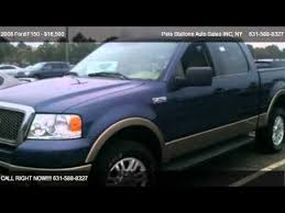 used 2006 ford f150 2006 ford f150 xlt lariat king ranch fx4 for sale in coram