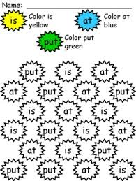 sight word practice sheets from http spedstation blogspot com