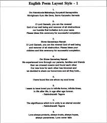 wedding invitation sles simple wedding invitation wording sles popular wedding