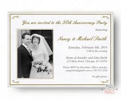 You Are Invited Card Marriage Anniversary Invitation Card Wedding Anniversary
