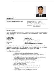 Best Resume Network Administrator by Md Gias Uddin Majumder Rubel