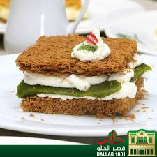 bassma cuisine hallab 1881 on order now our savory hallab 1881 bassma