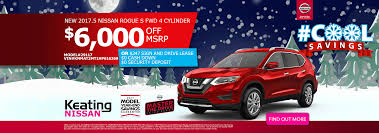 nissan car png all new nissan specials in conroe tx keating nissan