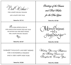 religious christmas card sayings greeting card verses sayings 10 best cards sentiment words verses