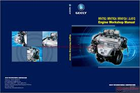 atsg transmission manuals download free