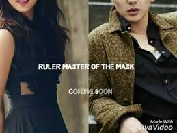 ruler master of the mask ruler master of the mask coming soon youtube