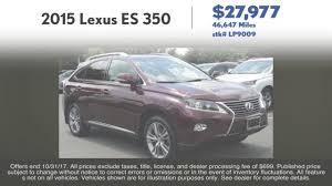 lexus dealer fairfax va used car specials lexus 2013 rx 450h 2015 es 350 2016 gx 460