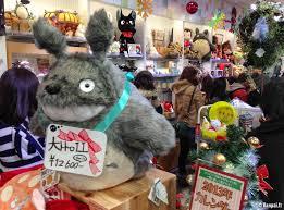 Boutique Japonaise Paris Donguri Les Magasins Officiels Ghibli Au Japon